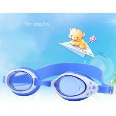 Очки для плавания детские Zhenya Kids