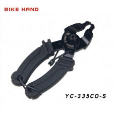 Клещи для велосипедной цепи YC335CO-S