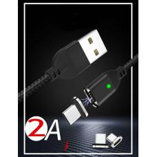 Кабель магнитный для зарядки телефона плоский Versus