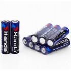 Батарейки AA и AAA в ассортименте эконом