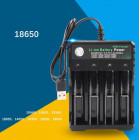 Зарядное устройство BH-042100-04U