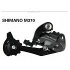 Задний переключатель Shimano ALTUS RD-M370 SGS