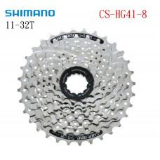 Кассета Shimano CS-HG41-8aw