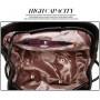 Рюкзак Eleganse
